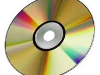 CD , DVD , диски Printable и др . Доставка