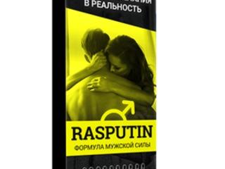 Rasputin капсулы для потенции — повышают силу с первого применения!