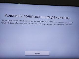 deblocare samsung tv smart / Разблокировка Samsung Smart HUB ,Youtube /  Один раз и навсегда.