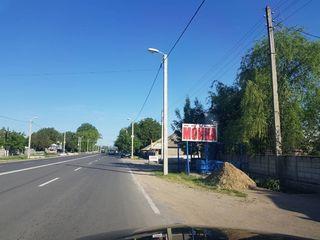 Orhei, Service Auto 300 m