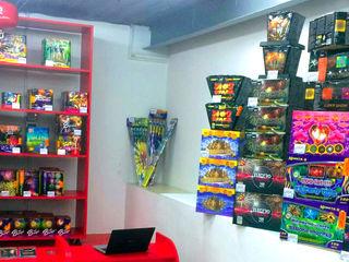 Focuri de artificii la preturi mici in Chisinau - Magazin licentiat