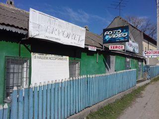 Vind casa în centrul  oraşului Şoldăneşti.Pret negociabil.Tel.de contact