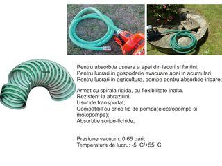 Шланги для полива(садовые)/аксессуары для шланга