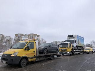 Tractari auto Balti 24//24 evacuator Balti 24/24 эвакуатор Бельцы 24/24 evaKuator Balti 24/24