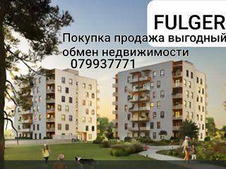Куплю квартиру срочной продажи !!!  дорого.