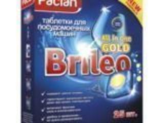 Таблетки для посудомоечных машин 56 шт Paclan Brileo Gold Classic Бельгия