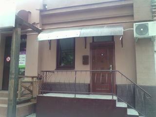 Центр - офис 18 кв.м