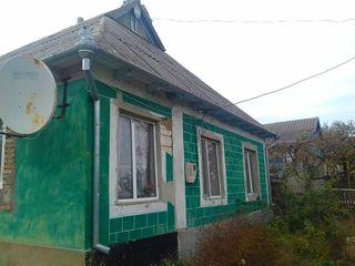 Меняем большой дом на квартиру или общежитие в кагуле!!!!