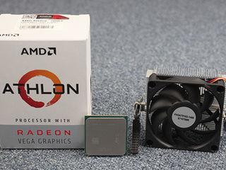 AMD Athlon 200GE новый