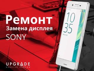 Ремонт мобильных телефонов и планшетов Sony Xperia. Гарантия 90 дней