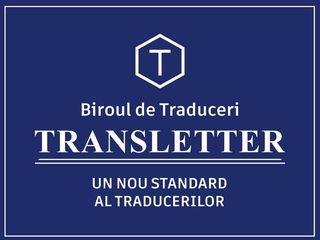 TRANSLETTER. Traduceri rapide, legalizare, apostilare, prețuri juste.