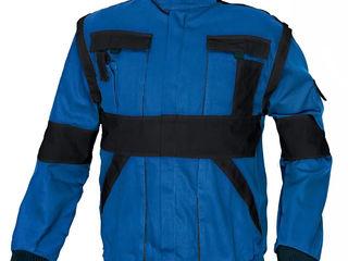 Куртка Max 2 в 1 - синяя