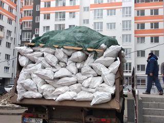 Грузчики подем материала вынос мусора и многое другое!!!