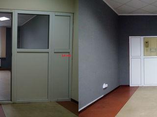 Аренда офиса, 3 разных помещения по офисы