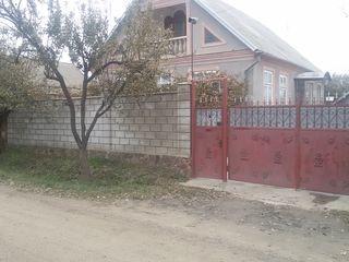 Продам дом в пригороде Тирасполя