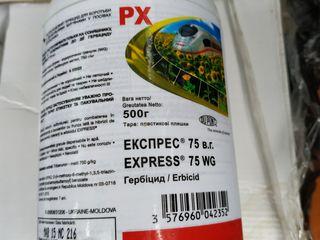 Erbicidc express 75 wg/ гербицид экспресс du pont