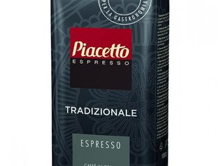 Vand cafea  Piacetto traditionale