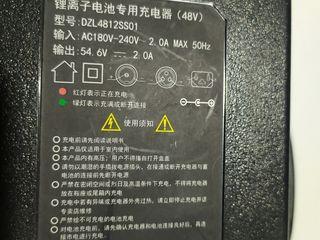 Зареадка от електро баика48в 2ампера