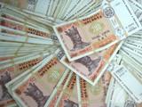 Credite, împrumuturi mici pînă la salariu
