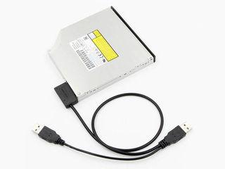 С ним вы сможете подключить DVD-ROM от ноутбука по USB