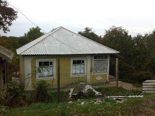 Se vinde casă în Zastînca, Centru