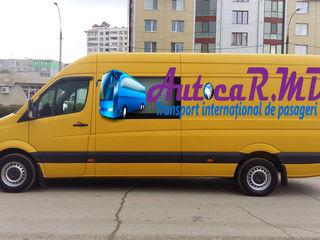 Belgia, Germania, Olanda, Austria, Cehia, Slovacia, Luxemburg, Ungaria. Transport in fiecare zi.