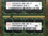 Sodimm DDR2 2x2Gb Hynix pc6400 800Mhz