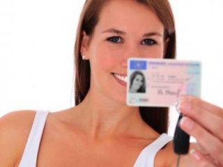Permis de conducere ro - preschimbare - водительские права