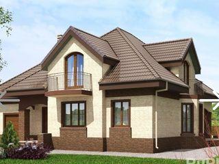 Куплю.для семья. дом. можно квартиру на земле .1-2 комнатную. можно малогабаритку.варианты.