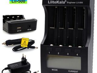 Accesorii tigari electronice