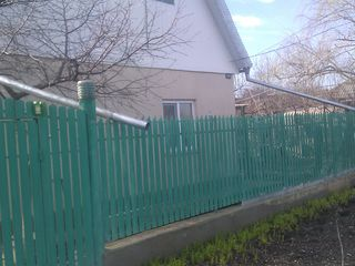 Продам дом в Бессарабка