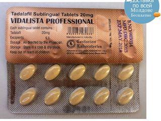 Сиалис professional 20 мг-препарат влияющий на мужскую потенцию