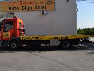Evacuator  Moldova 24/7 Auto Club Asist  022 800 800