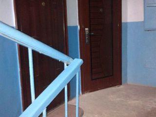 Apartament cu 3 camere in rate !!!