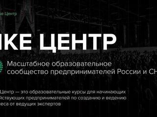 proiecte de investiții bitcoin)