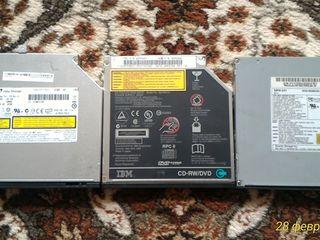 Продаются dvd-rom пишущие, в хорошем рабочем состоянии от ноута