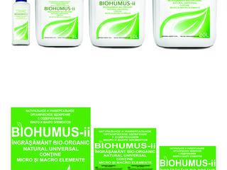 Универсальное удобрения  Biohumus-II