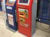 Платежные терминалы и кофе-аппараты