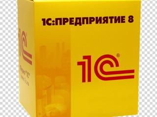 1С:Бухгалтерия 3.0 для Молдовы. Лицензионное программное обеспечение