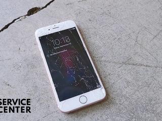 Iphone 7/7+ Треснуло стекло заменим его!