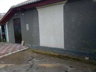 Продается дом с. Логофтень Фалештский район
