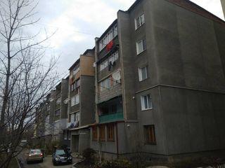 Apartament cu 3 odai dacia квартира 3 комнатная дачия