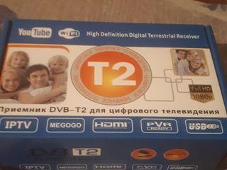 Приёмник для цифрового телевидения