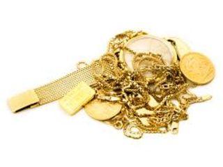 Cumpar aur 24/24 покупаю золото