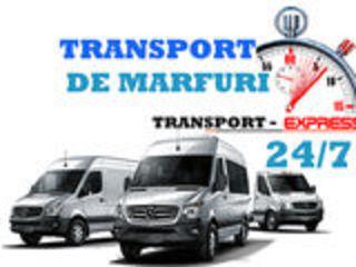 Transportarea mărfurilor/Грузоперевозки