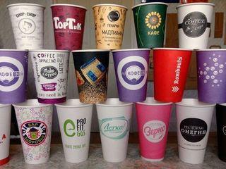 Бумажные стаканчики с логотипом вашей компании. Самые низкие цены в Молдове! Бесплатная доставка!