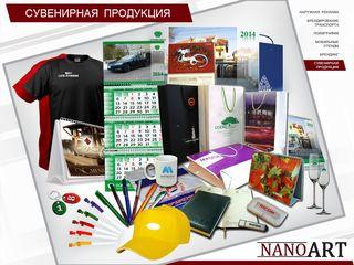 Типография, полиграфия, широкоформатная печать, услуги дизайна, оракал, брендинг