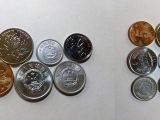 Последние монеты и подарочек
