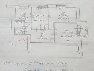 Предлагаем купить 3-комнатную квартиру в жилом состоянии