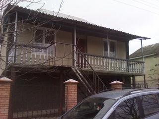 Vind casa in satul Baltata pretul negociabi!!!